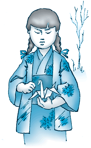 Сасаки, Садако — Википедия