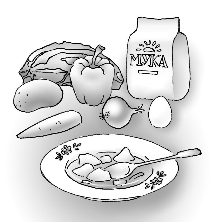 галушки для супа рецепт приготовления
