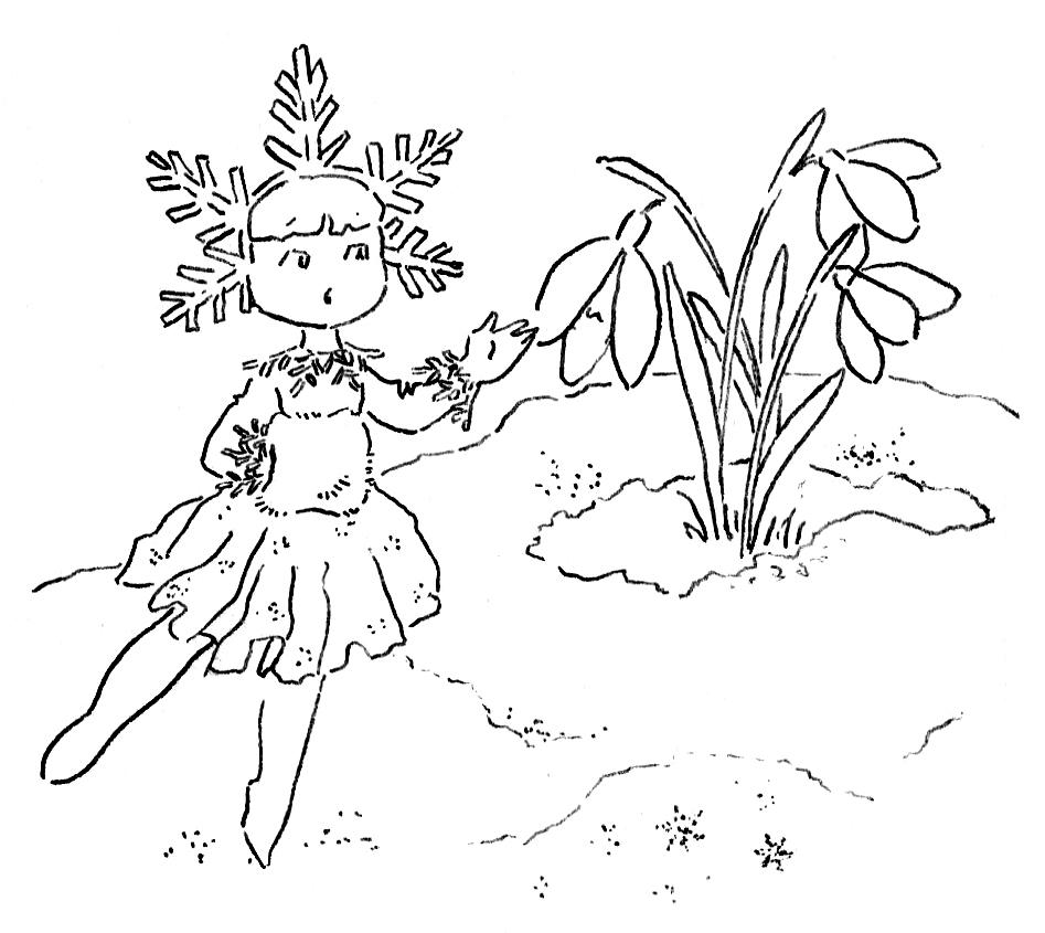 Раскраска для детей подснежник