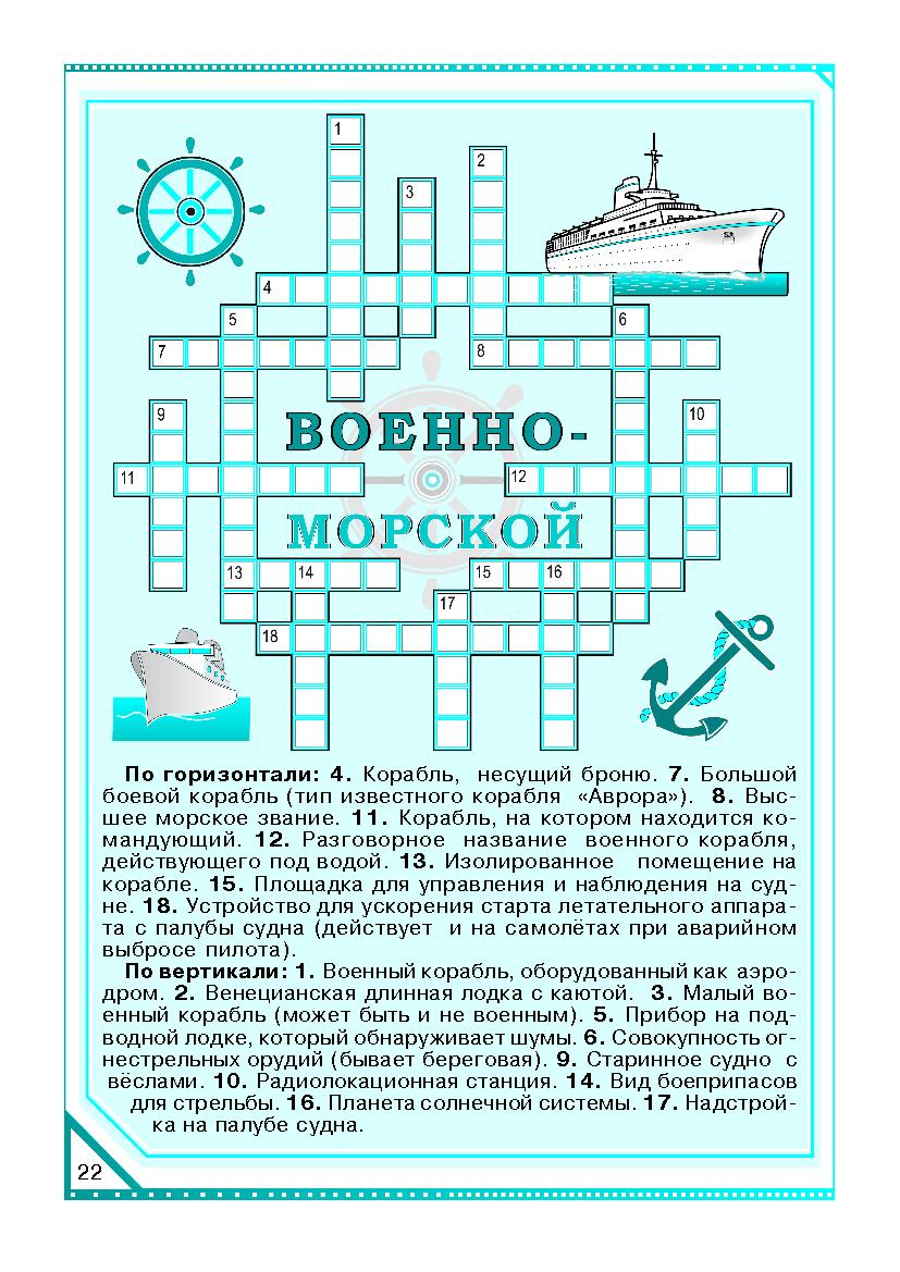 как заказать одежду из англии в украину на русском